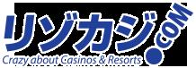 世界のカジノとリゾートの情報サイト|リゾカジ.com