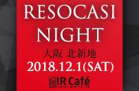 RESOCASINIGHT大阪北新地2018.12.1sat