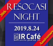 ResocasiNight_20th 2019.8.24